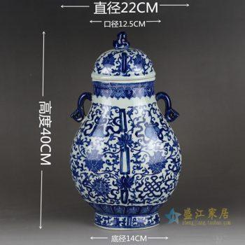 RYTM52-4  景德镇  青花缠枝莲双耳 罐子   茶叶罐    储物罐   厂家直销