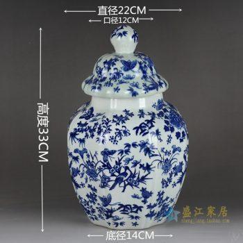 RYTM53-A-4   景德镇   青花多边形 罐子  茶叶罐  储物罐  厂家直销
