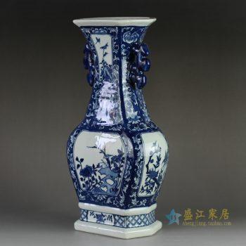 RYTM59-1 景德镇 盛江陶瓷 仿古开光青花花鸟陶瓷瓶子 花插 摆件品