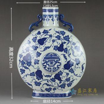 RYTM60-4     景德镇   扁瓶青花花瓶花插    厂家直销