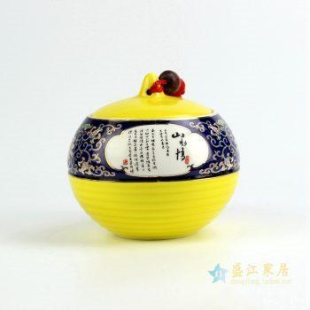 RZEJ06-2    景德镇  黄底开光描金山水茶叶罐 盖罐