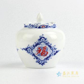 RZEJ11   景德镇     青花削边     福全家茶叶罐      盖罐     厂家直销