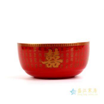 RZIL01-1 景德镇 婚庆陶瓷 夫妻 结婚礼品 喜字 结婚婚庆碗 饭碗