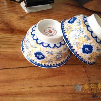 028-RZHU   景德镇 定做定制订制 高白瓷 青花釉中彩  藏族 碗 饭碗
