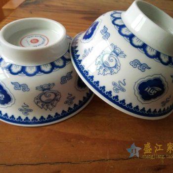 029-RZHU   景德镇  定做定制订制 高白瓷 青花釉中彩  藏族 碗 饭碗