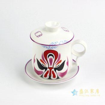 031-CBAD 景德镇 定做定制订制 四件套(杯盖 杯身 茶漏 拖碟)办公杯 茶杯 脸谱