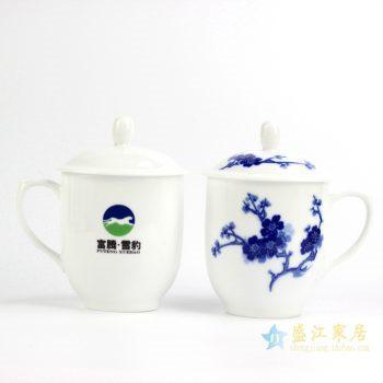 033-RZIC 景德镇 高白玉瓷 订制定做订制订做 青花梅花茶杯 办公杯 水杯