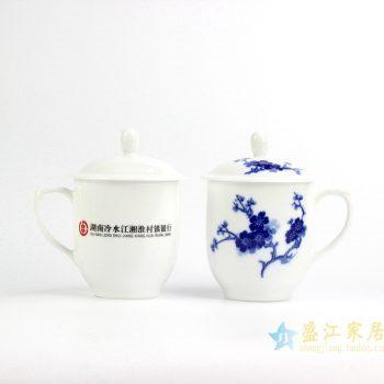 034-RZIC 景德镇  高白玉瓷 订制定做订制订做 青花梅花茶杯 办公杯 水杯