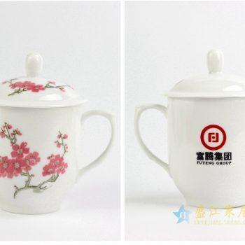 035-RZIC   景德镇高白玉瓷 订制定做订制订做 红梅花茶杯 办公杯 水杯