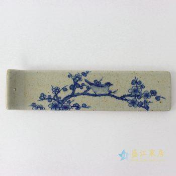 RYEJ18-B     景德镇   喜上梅梢-陶土 陶瓷 香板香插 陶泥 香佛具线香 香板 塔香 品香用具
