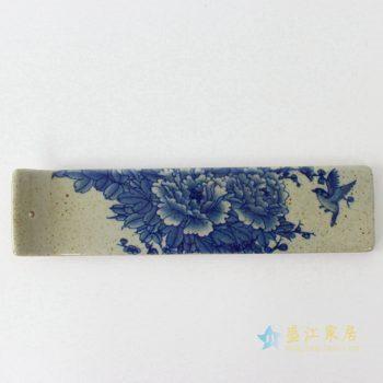 RYEJ18-C    景德镇  国色天香-陶土 陶瓷 香板香插 陶泥 香佛具线香 香板 塔香 品香用具