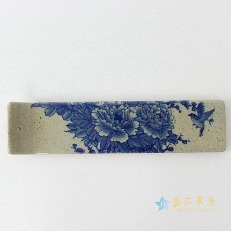 景德镇 国色天香-陶土 陶瓷 香板香插 陶泥 香佛具线香 香板 塔香 品香用具