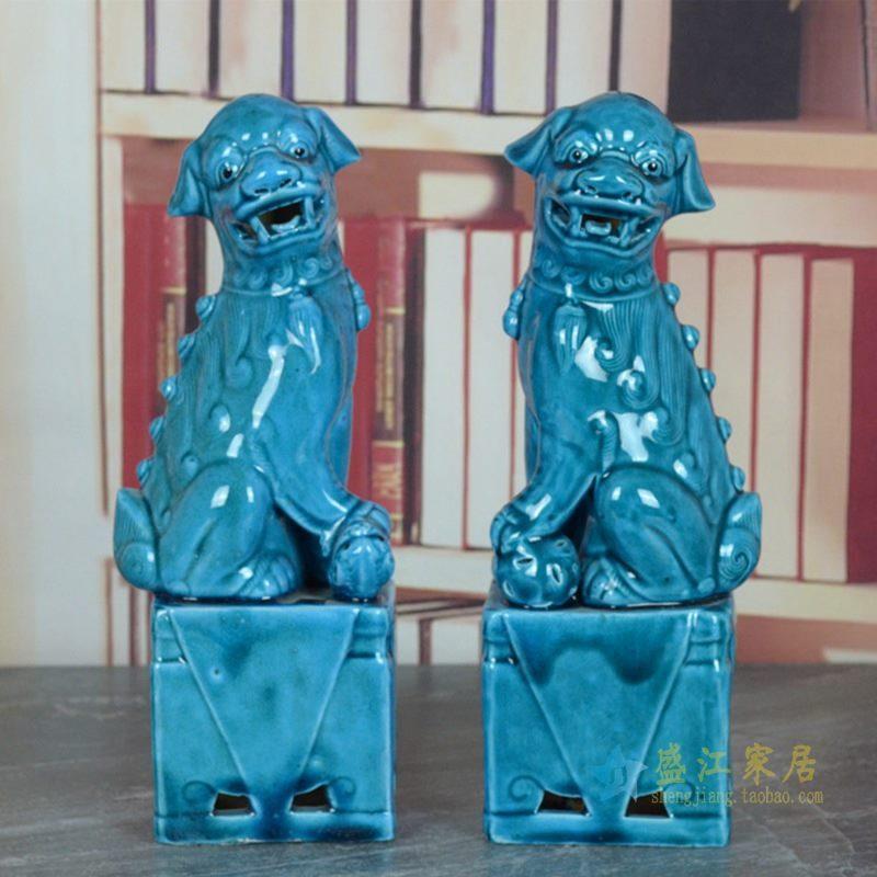 景德镇 陶瓷孔雀蓝 蓝釉蓝色 雕塑狮子狗 双狮 对狮 厂家直销