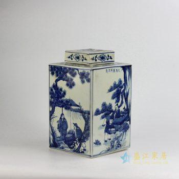 RYUK15-B  景德镇  青花手绘 山水人物四方罐储物罐 茶叶罐厂家直销