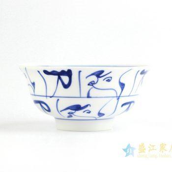 RYYY39 景德镇高温白瓷 青花 手绘茶花碗 饭碗 5.5寸