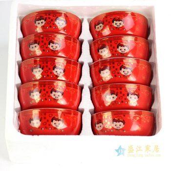 RZIL01-B 景德镇 男孩女孩 4.5寸婚庆碗 饭碗 饭具 结婚用瓷