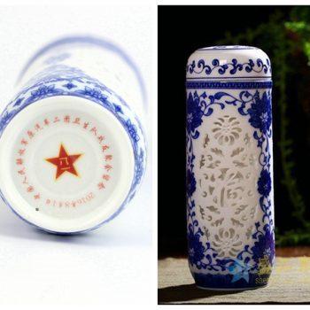 037-RZIN 景德镇 青花镂空水杯 茶杯 保温杯 厂家直销