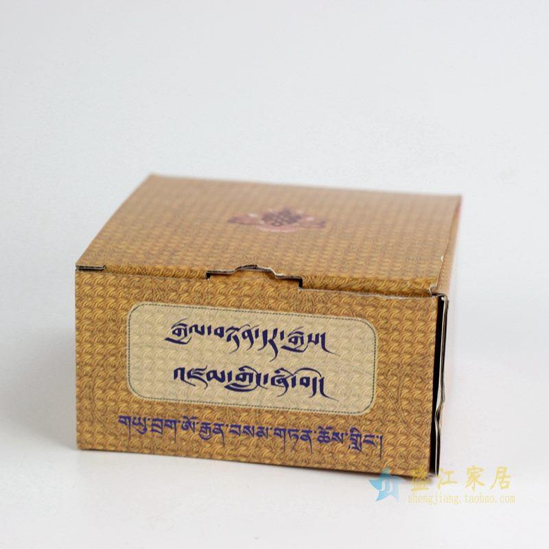 景德镇 订做订制 单杯盒 水杯茶杯盒 厂家直销
