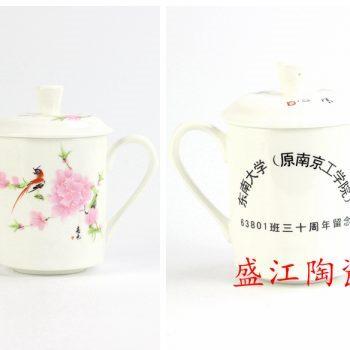 039 定制 景德镇 水点桃花对杯 单杯 茶杯 水杯 厂家直销
