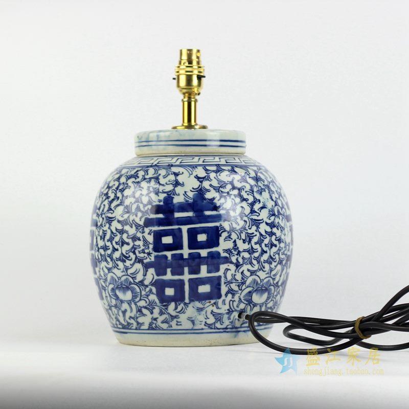 景德镇 手绘青花缠枝喜字坛 台灯 灯具