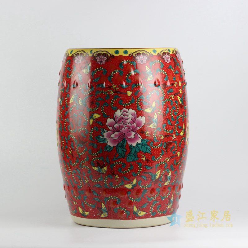 景德镇 手绘红底粉彩蝴蝶牡丹凳子 瓷凳 凉墩