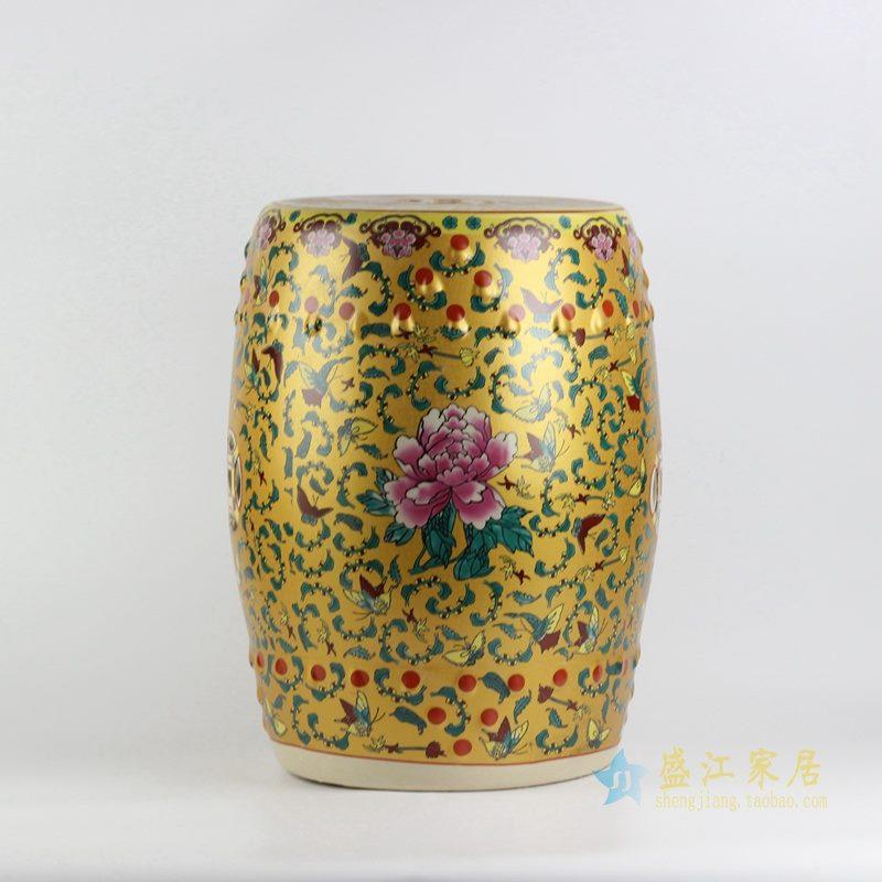 景德镇 手绘黄底粉彩蝴蝶牡丹凳子瓷凳 凉墩
