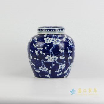 ryqq53-d  景德镇 手绘青花 蓝地 深蓝底梅花罐 盖罐 罐子