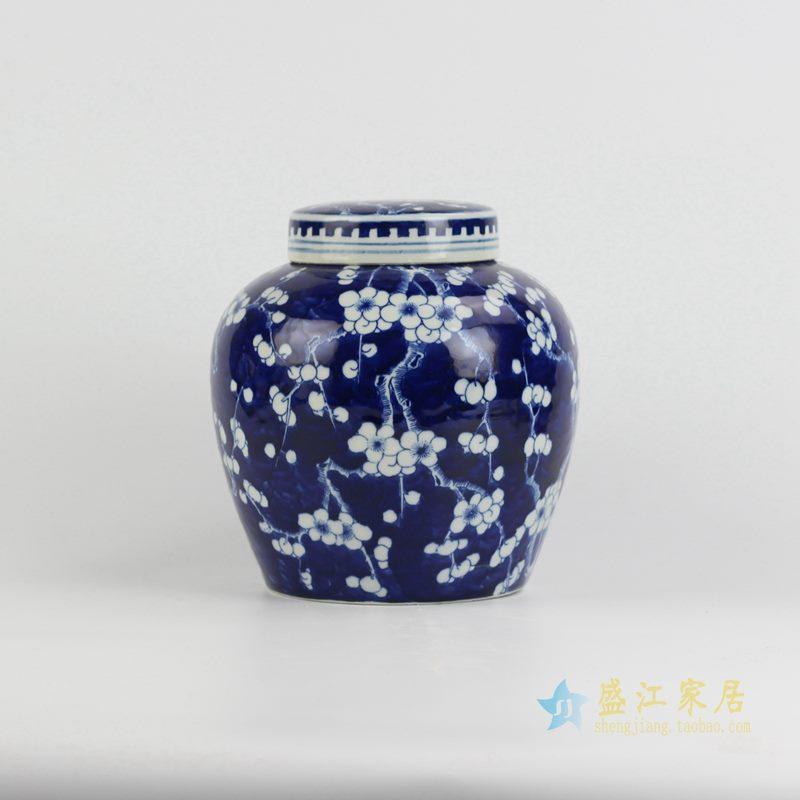 景德镇 手绘青花 蓝地 深蓝底梅花罐 盖罐 罐子