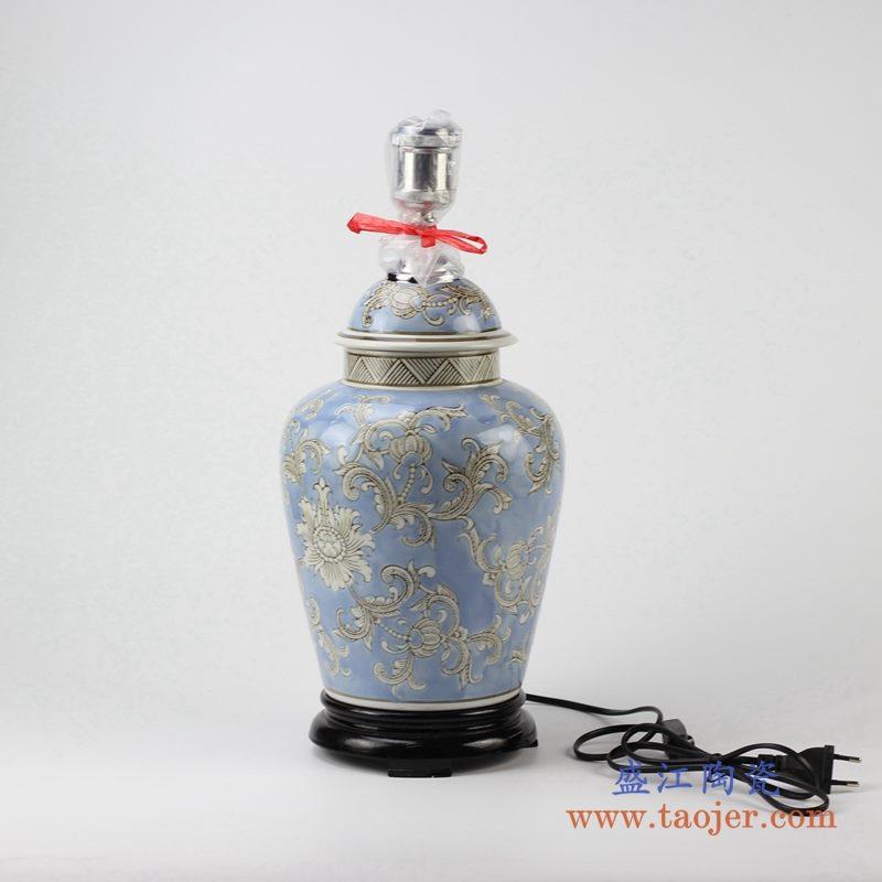 颜色釉陶瓷台灯底坐   景德镇厂家直销