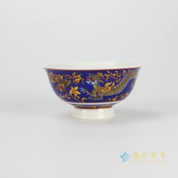 ryhz11-l-1    颜色釉粉彩龙饭碗  汤碗  高脚碗 景德镇  厂家直销