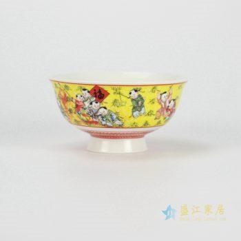 ryhz11-m-1   黄底颜色釉高脚碗  饭碗汤碗  厂家直销   景德镇