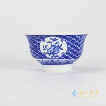 ryhz11-d-1     青花桃子单碗  饭碗  厂家直销  景德镇