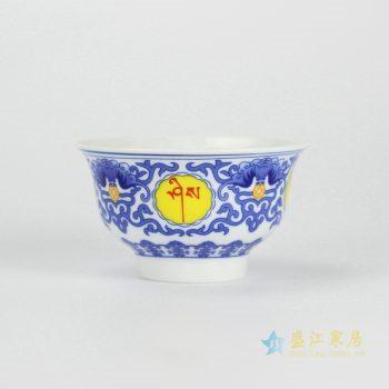 ryhz11-g-5 青花饭碗 单碗 景德镇厂家直销