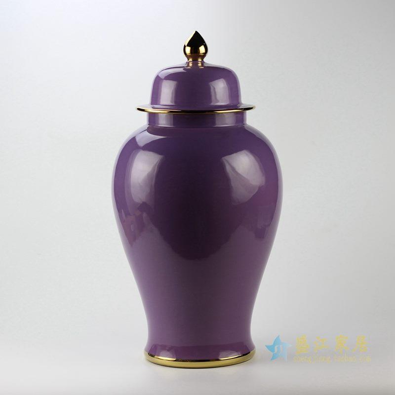 颜色釉将军罐   景德镇 紫色罐  艺术花瓶  摆件品