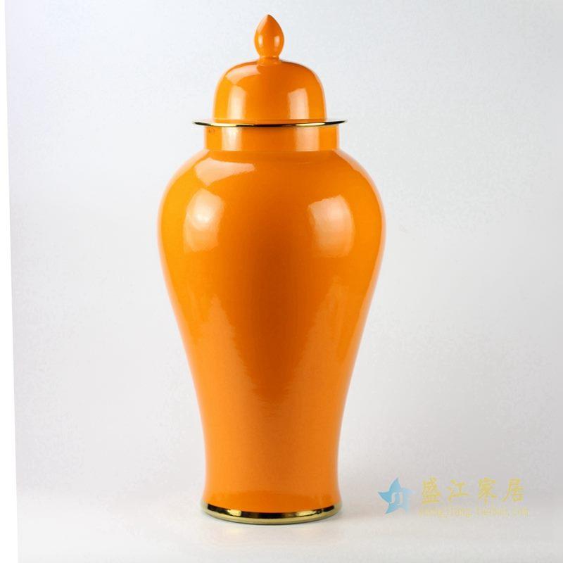 颜色釉 橙色将军罐   艺术摆件品  厂家直销