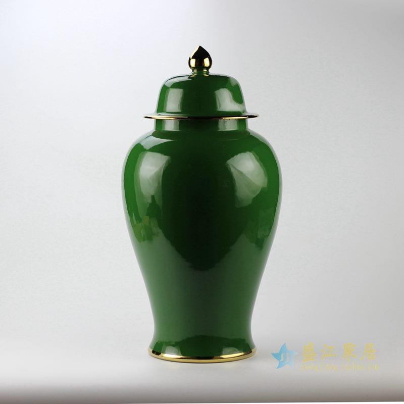 景德镇   颜色釉 绿色将军罐  艺术摆件品   厂家直销