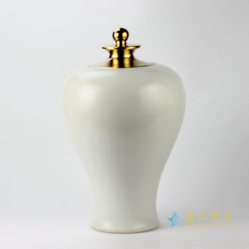 颜色釉 罐  密封罐艺术摆件品厂家直销