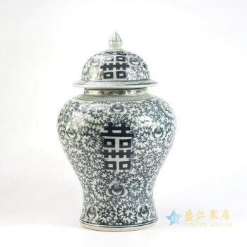 rylu93  青花喜字将军罐 景德镇厂家直销