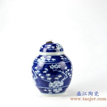 rylu96  景德镇 混水兰底梅花茶叶罐 厂家直销