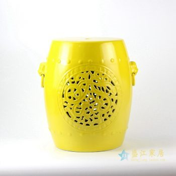 rynq177-b    景德镇 单色釉黄色镂空凉凳 颜色釉花园凳 浴室凳