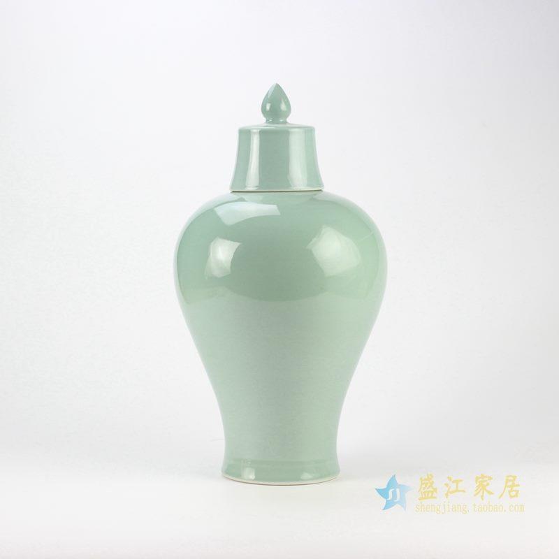 豆青 淡绿颜色釉将军罐 盖罐