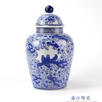 rypu15-d     青花花鸟将军罐艺术摆件品