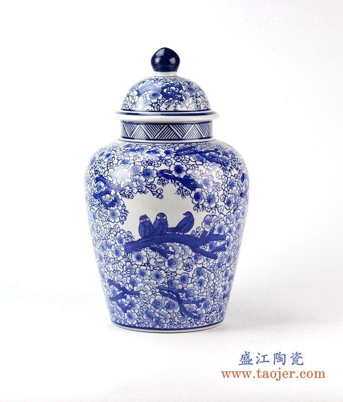 青花花鸟将军罐艺术摆件品