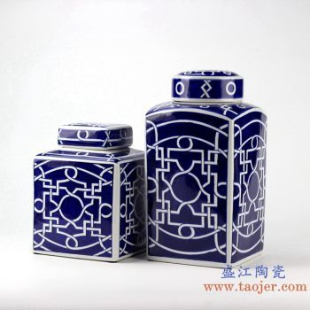 rypu40   青花蓝底线条四方形茶叶罐 盖罐