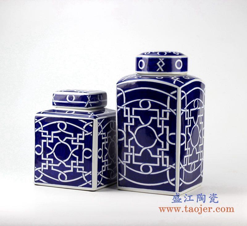 青花蓝底线条四方形茶叶罐 盖罐