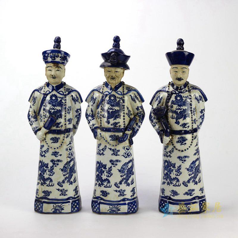 仿古 古代皇帝 青花清三代(康熙 雍正 乾隆 康乾盛世)陶瓷 摆设 雕塑