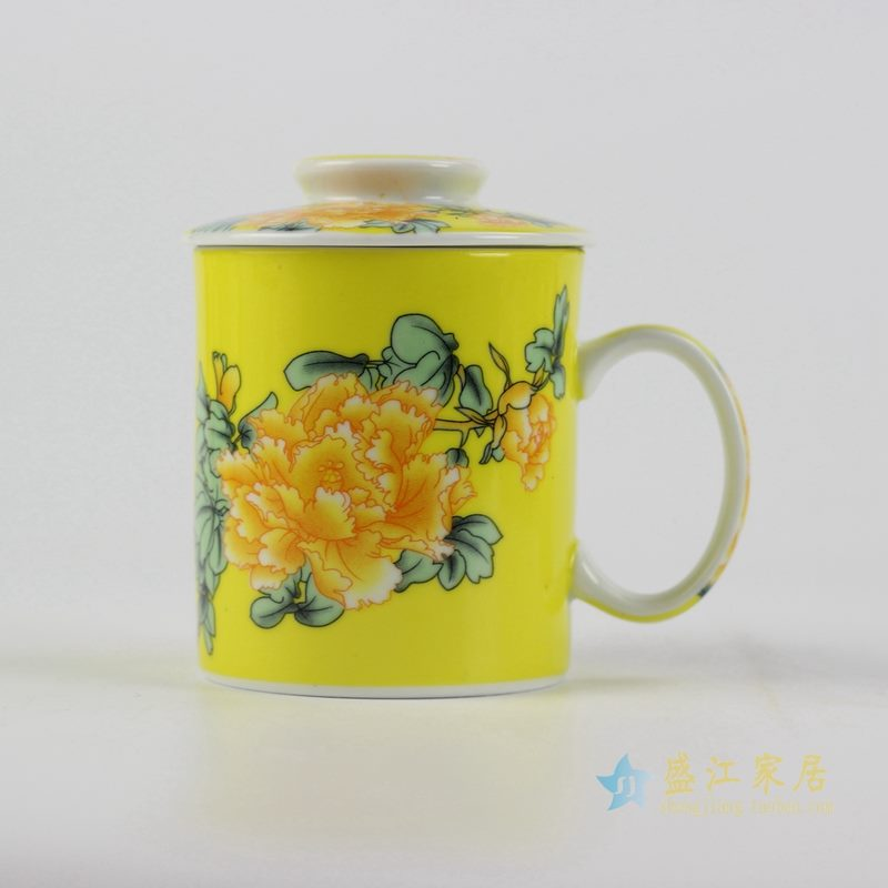 颜色釉黄底牡丹水杯 带盖杯 茶杯 办公杯