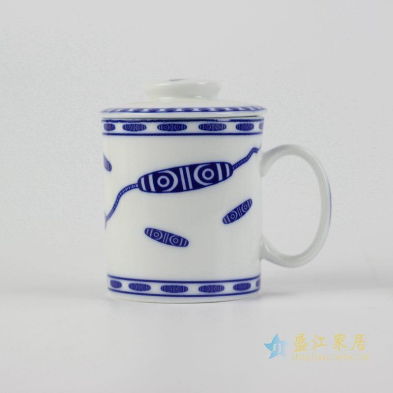 青花图案茶杯 带盖杯 水杯 办公杯