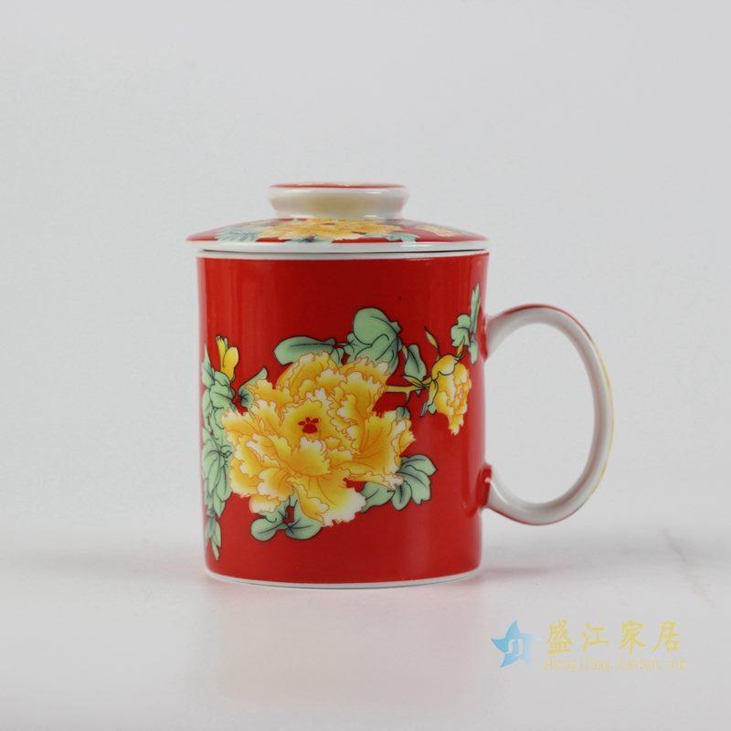 颜色釉红底牡丹水杯 带盖杯 茶杯 办公杯