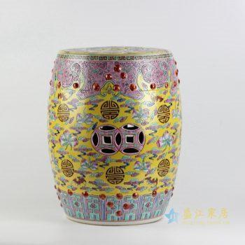 rzai01 景德镇 陶瓷 手绘黄底黄地粉彩寿桃 铜钱凳子 瓷凳 凉墩